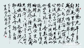 步尊记 飞剑问道 我吃西红柿 七国记女尊天下 旅游网站建设