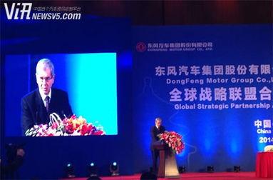 ...订全球战略联盟合作协议