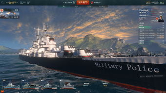 ...涂装 前方上了驱逐舰的提督,立即停船 0.5.1