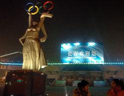分分彩杀号视频下载-1月21日,两位市民在长春市体育中心的夜色中休闲.随着第六届亚冬...