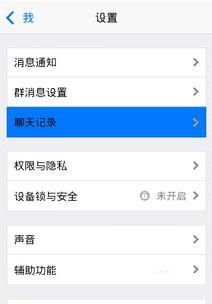 qq聊天不显示昵称怎么办,QQ聊天窗口不显示名字