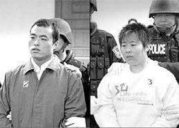 北京特大杀人骗保案主犯被处死 曾杀四亲人 图