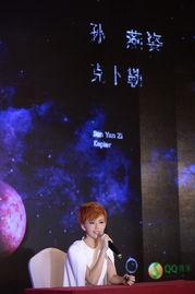 全亚州三级网-时过境未迁,她从来都是乐坛里那颗最亮的星星,暌违华语乐坛近三年...