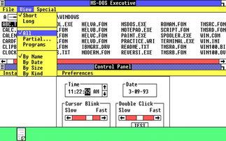 ...系统的很多基础软件目前我们还在用.Windows 1.01的软件包括:...
