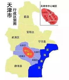 天津哪个区最大哪个最小 结果万万没想到,最小的竟然是