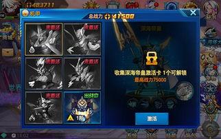 机甲核心怎么设置中文