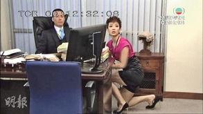 ...耳环,杨怡撞入办公室,误会两人在亲热,制造搞笑效果.(电视图...