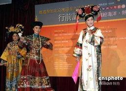 """参与""""相约北京二00八――海峡两岸艺术周""""活动,为奥运祝福、加油..."""