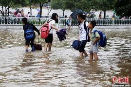 千曲之袭城雨-6月8日,广西桂林市全州县全州镇城北完小紧急疏散学生.当日,全州...