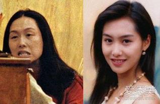 续前缘出演紫霞仙子,不过结婚生女后的朱茵,容貌不及当年了,卸妆...