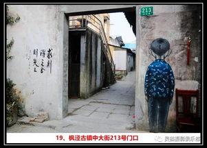 灵猫快乐摄影 寻找柒先生的街头涂鸦活动招募