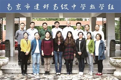 建邺高中 传奇老师 引领 学生享受最高大上的课程资源