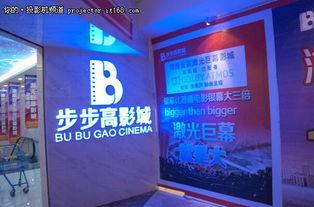 aⅴ一本影院黄色影院-湖南激光巨幕影城开业 点亮三色放映机
