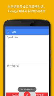 Google在线翻译怎么用不了 Google翻译用不了怎么办