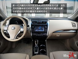 ... 东风日产全新天籁购车手册