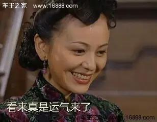 甲斐姬无惨-女子买奶茶不愿排队驾车撞人   在南京,一女子在购买奶茶时不想排队...