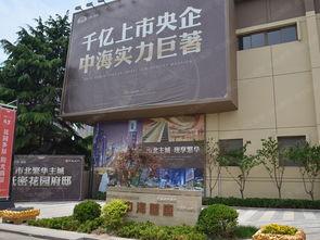 中海蓝庭实景图 营销中心