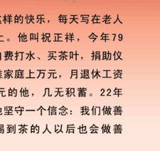 问道手游助人为乐李总兵攻略。