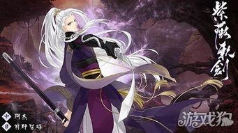 【紫电如虹】剑起星落,紫光如虹,以软剑取敌人要害.   【锋芒毕露...