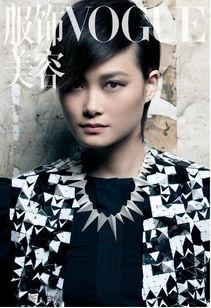 她的潇洒帅性充分的体现在穿衣风格上,   摘要:从参加湖南卫视超级...
