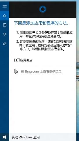 BOOTICE使用教程 Windows10/8/7修复uefi引导