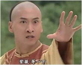 ...直接撑起了中国表情包的大梁!-喵了个咪 第八期 盘点网络上那些神...