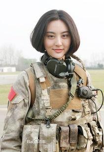 火凤凰之我是特种兵全集结局 女兵组队训练狼牙男兵