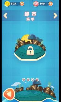 糖爆外星小怪兽2游戏下载 糖爆外星小怪兽2最新安卓版下载v1.0 西西...