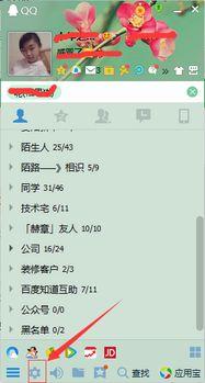 手机QQ的聊天记录会自动删除吗