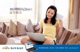 财付通视频广告热播 贴近网民日常生活