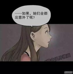 小诡君:人心不足蛇吞象,害人终害己.靠着外界的力量上位终究不是...