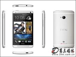 HTC One手机图片第2张 电信版新HTC One,双卡同时全球漫游不是梦...