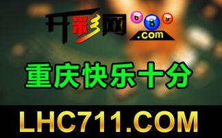 香港6合开奖结果记录 香港6合开奖结果记录