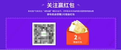第一重好礼:注册就送e葱币   新注册用户即可获得10000
