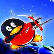 腾讯qq原始企鹅头像 腾讯qq企鹅头像
