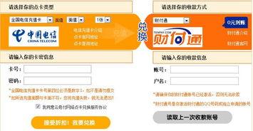 QQ充值1亿红包大派送活动怎么玩