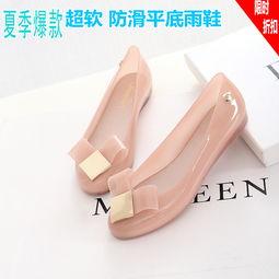 女人穿布鞋塑料低-百搭浅口女士凉鞋塑胶鞋平底果冻凉鞋时尚糖果学生低帮雨鞋防水鞋