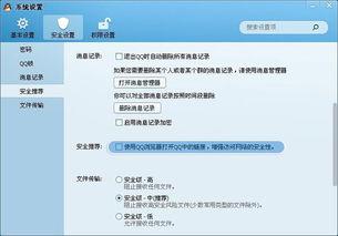 ...IE浏览器无法使用,QQ空间打不开,但是360浏览器,搜狗浏览器...