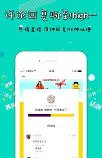 唔哩+wuli+APP下载地址是多少?唔哩wuli官网下载安装地址介绍[多图]...