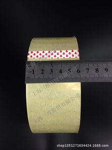 ...永大包装胶带,透明胶带,上海地区权代理