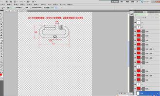 怎样在PS图象当中添加高质量的表格