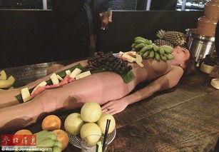 澳大利亚酒吧惊现 女体盛宴 女模用香蕉遮胸