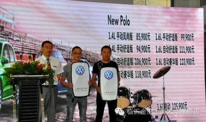 ...4S店销售总监张昊为新车主颁钥匙  .-金伦上海大众New Polo上市发...
