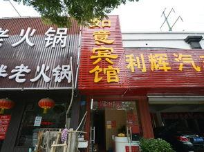 郑州如意宾馆工人路店预订 郑州如意宾馆工人路店价格 地址 电话查询