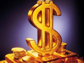 黄金投资的几种方法