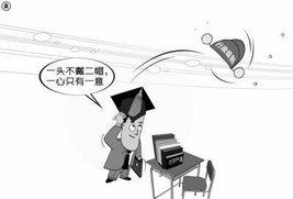 新利棋牌官方下载-日前,湖南大学新任校长赵跃宇正式对外宣布,在自己任校长任期间,...