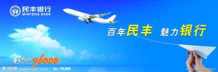 武汉直飞台湾游