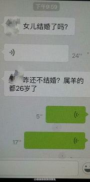 十万网友为微信金句点赞 这位妈妈微信聊天记录火了