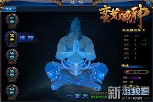 上古神话真3D网游 4399 蛮荒战神 今日开启洪荒内测