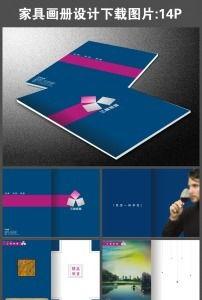 cdr格式素材封面素材图片素材 cdr格式素材封面素材图片素材免费下载 ...